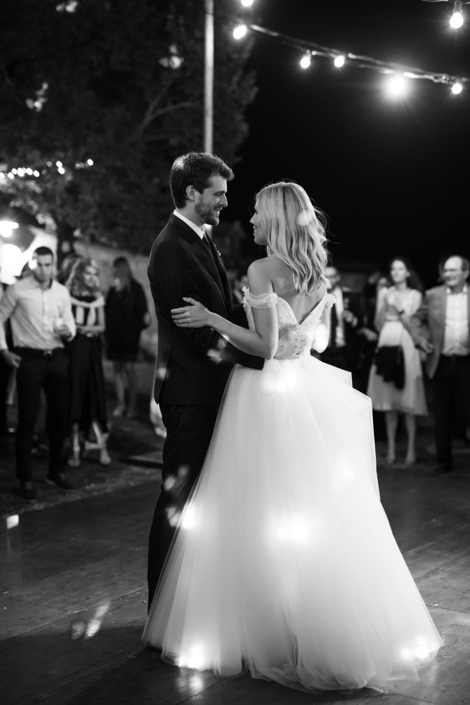 the first dance wedding